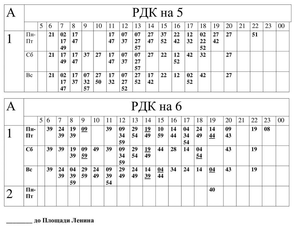 расписание городских автобусов г. Поставы с 21.01.2019г.-8