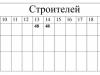 расписание городских автобусов г. Поставы с 21.01.2019г.-44