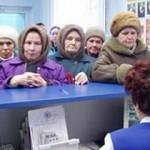 О пенсиях, пособиях, адресной помощи