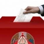 Сообщение окружной избирательной комиссии