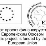 В Поставах реализуется литовско-белорусский проект