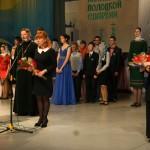 Слёт православной молодёжи